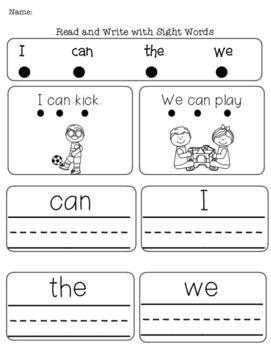 Wonders Sight Word Practice