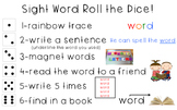 Sight Word Small Group Activities
