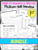 Wonders Sight Words - BUNDLE