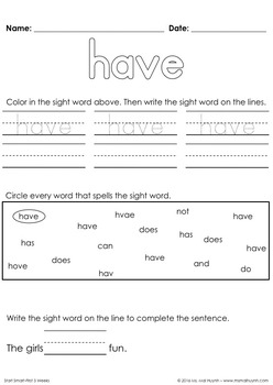 Wonders Sight Word Worksheets: Start Smart