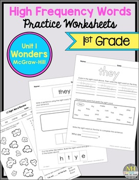 Wonders Sight Word Worksheets: Unit 1