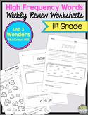 Wonders Sight Word Worksheets: Unit 3