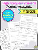 Wonders Sight Word Worksheets: Unit 4