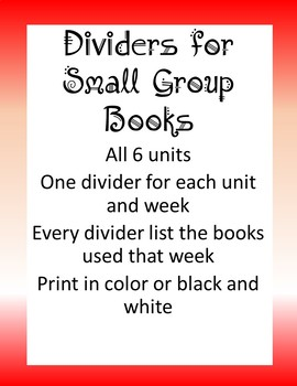 Wonders Small Group Book Dividers