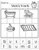 Wonders Smart Start Second Grade Centers/Worksheets