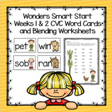 Wonders Smart Start Weeks 1 & 2 CVC Word Cards and Reading Worksheets