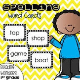Phonics Spelling Word Cards for Reading Wonders 1st grade