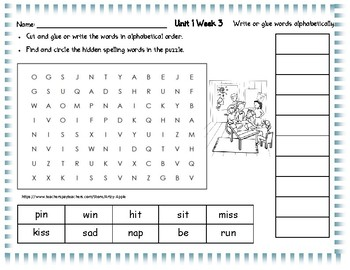 Wonders Spelling Word Search All Units Bundle (Units 1-6)