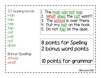 First Grade Wonders Spelling and Grammar Tests