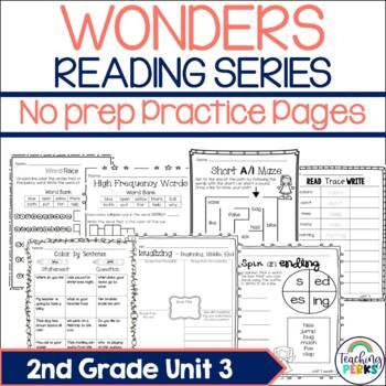 Wonders Supplemental No Prep Practice Pack {Unit 3 2nd Grade}