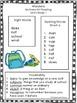 Wonders Supplemental Unit {Grade 1-Unit 1}
