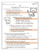 Wonders Third Grade (3rd Grade) Comprehension Unit 1 Week 1