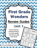 Reading Wonders Unit 1 Weekly Review / Parent Guides