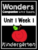 Wonders Unit 1 Week 1 Centers/Worksheets What About Bear?