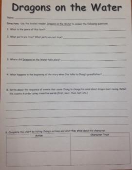 3rd Grade Wonders Unit 1 Week 2 Beyond Reader Response - Dragons on the Water