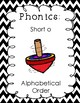 Wonders Unit 1 Week 4 Centers Worksheets and Focus Wall Packet First Grad