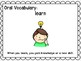 Wonders Unit 1 Week 6 POWER POINT. Review Week. First Grade.