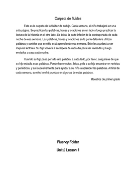 Wonders Unit 2 Fluency Folder in Spanish
