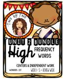 Wonders Unit 2 HFWs Bundle