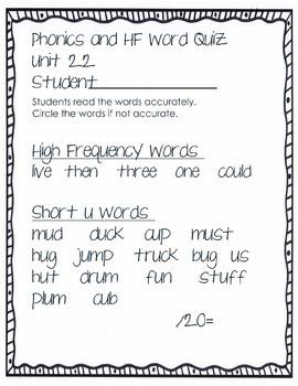 Mcgraw Hill Wonders Phonics Quizzes Bundle Unit 2