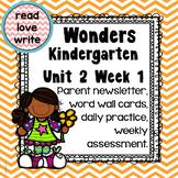 Wonders Unit 2 Week 1, Kinder, Morning Work, Tests, Common Core, Writing