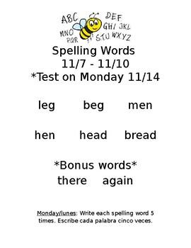 Wonders Unit 2 Week 1 Spelling Packet