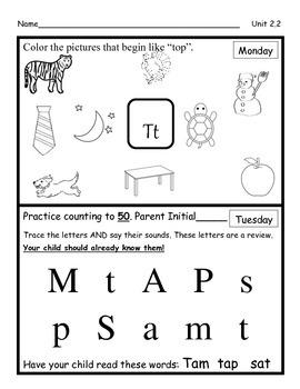 Wonders Unit 2 Week 2 Homework (Shapes All Around)