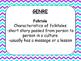 Wonders Unit 2 week 1 essential questions 3rd grade