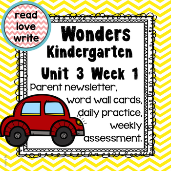Wonders Unit 3 Week 1, Kinder, Morning Work, Tests, Common Core