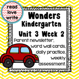 Wonders Unit 3 Week 2, Kinder, Morning Work, Tests, Common Core