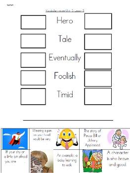 Wonders Unit 3 Week 3 Vocabulary Activity Set