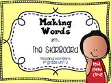 Making Words on the StarBoard 1st grade {Unit 3}