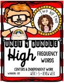 Wonders Unit 4 HFWs Bundle