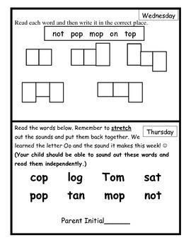Wonders Unit 4 Homework Bundle