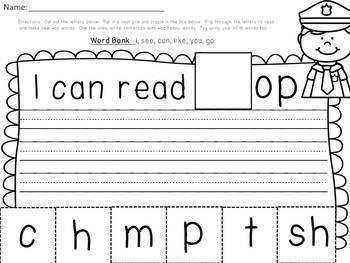 Community Helpers:  Phonics, Short O, Adjectives, Handwriting: Word Work & More