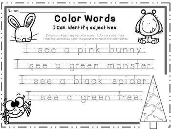 Word Work & More: Short O & I, Sight Words, Handwriting & More