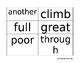 Wonders Unit 5 Sight Words (First Grade)