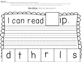 Word Work & More: Phonics, Handwriting, -ip family, Rhyming, Sight Words, etc.