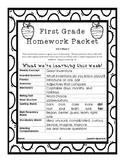 Wonders Unit 5 Week 3 First Grade Homework Packet