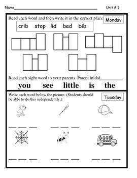 Wonders Unit 6 Homework Bundle