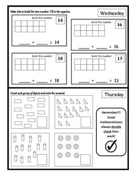Wonders Unit 7 Week 2 Reading/Math Homework (The Birthday Pet)