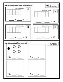 Wonders Unit 8 Week 1 Reading/Math Homework (When Daddy's Truck Picks Me Up)