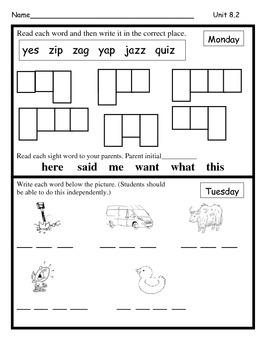 Wonders Unit 8 Week 2 Reading/Math Homework (Ana Goes to Washington D.C.)