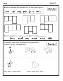 Wonders Unit 8 Week 2 Reading/Math Homework (Ana Goes to W