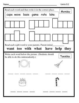 Wonders Unit 9 Week 1 Reading/Math Homework (Peter's Chair)