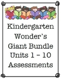 Wonders Giant Bundle, Units 1 - 10 Assessments