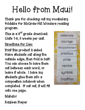 Wonders Vocabulary Foldable Units 1-6 BUNDLE