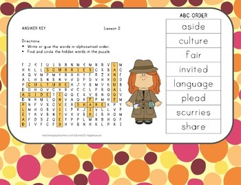 Wonders Aligned - Word Search and ABC Order - Lesson 2