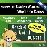Wonders Words to Know | Grade 4, Unit 1 BUNDLE | PDF + TpT