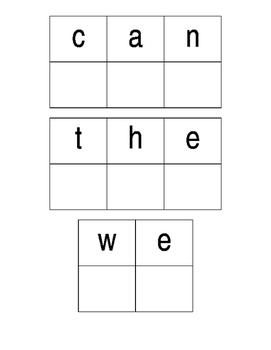 Wonders kindergarten sight word cards